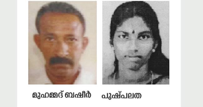 മണ്ണാർക്കാട് ഹോട്ടലിൽ തീപിടിത്തം:  രണ്ടുപേർ ശ്വാസംമുട്ടി മരിച്ചു