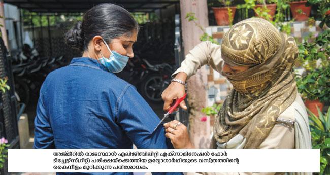 രാജസ്ഥാനിൽ അധ്യാപക പരീക്ഷ:  കോപ്പിയടി തടയാൻ ഇന്റർനെറ്റ്-  മൊബൈൽ സേവനങ്ങൾ റദ്ദാക്കി