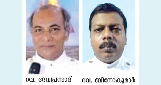 കോവിഡ്: രണ്ടു സിഎസ്ഐ  വൈദികർ മരിച്ചു