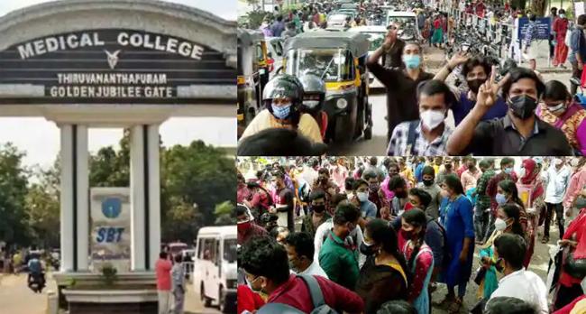 താല്ക്കാലിക ഒഴിവിലേക്ക് അഭിമുഖം: തിരു. മെഡിക്കൽ കോളജിൽ കോവിഡ് പ്രോട്ടോക്കോള് ലംഘനം