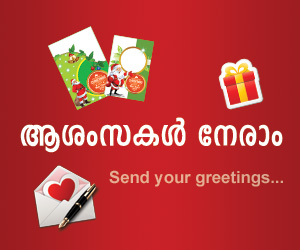 Send your greetings
