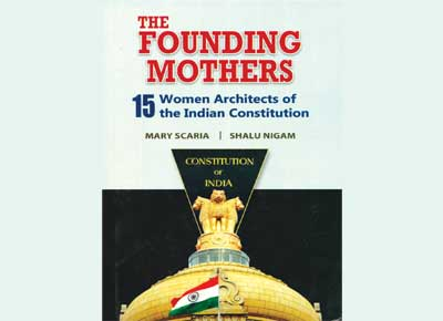 founding mothers essays Founding mothers, myths, and a martyr nancy isenberg founding mothers and his essay on human rights was published for the purpose of shaping the state.