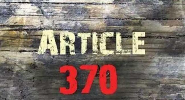 ആർട്ടിക്കിൾ 370 ചരിത്രത്തിലേക്ക്; കാഷ്മീരിൽ വരുന്ന മാറ്റങ്ങൾ..