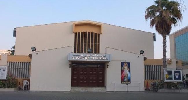 സെന്റ് ജോസഫ് കത്തീഡ്രൽ