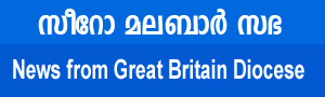 Great Britain Diocese